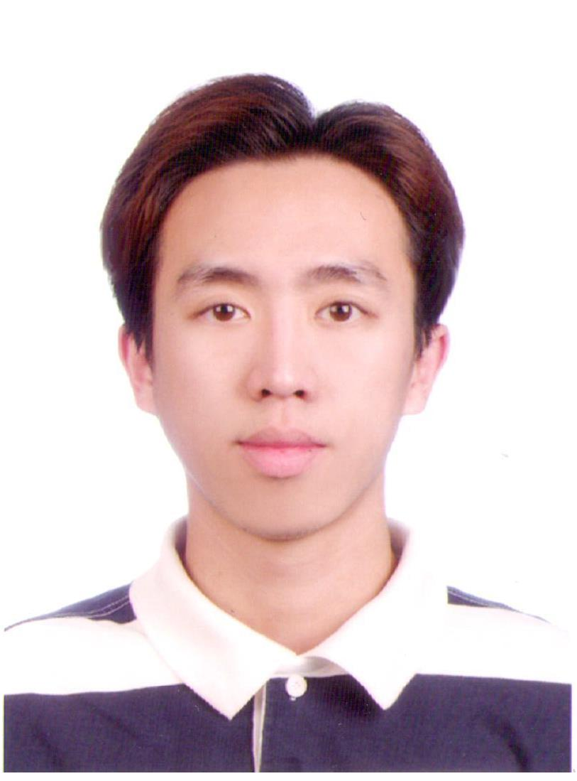 Photo of Wei-Chen Lin