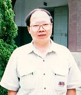 Photo of Jing Chen